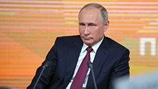 Президент РФ Владимир Путин во время большой ежегодной пресс-конференции. Архивное фото