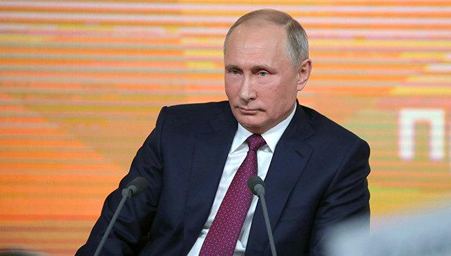 Владимир Путин предложил освободить граждан России отвыплат налоговых долгов