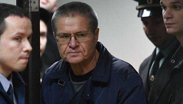 Алексей Улюкаев во время оглашения приговора в Замоскворецком суде Москвы