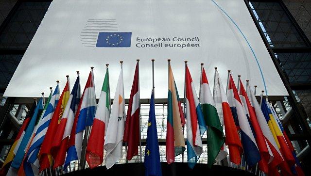 Флаги стран-участниц заседания Совета Европы в Брюсселе. Архивное фото