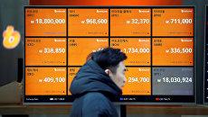 Электронная доска, показывающаяй обменные курсы различных криптовалют, включая биткойн при обмене криптовалют в Сеуле, Южная Корея. 13 декабря 2017