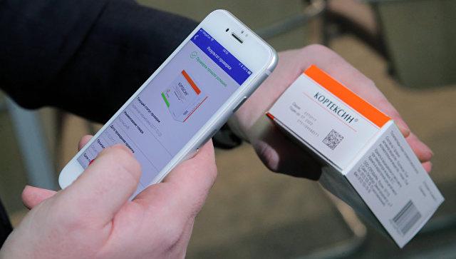 Считывание QR кода с помощью смартфона с упаковки лекарственного средства. Архивное фото