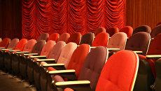 Театр. Архивное фото