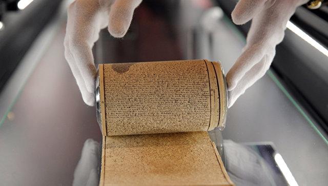 Рукопись маркиза деСада стала общенациональным достоянием Франции