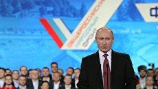 Президент РФ Владимир Путин на форуме Общероссийского народного фронта. Архивное фото