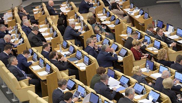 Депутаты на пленарном заседании Государственной Думы РФ. 20 декабря 2017