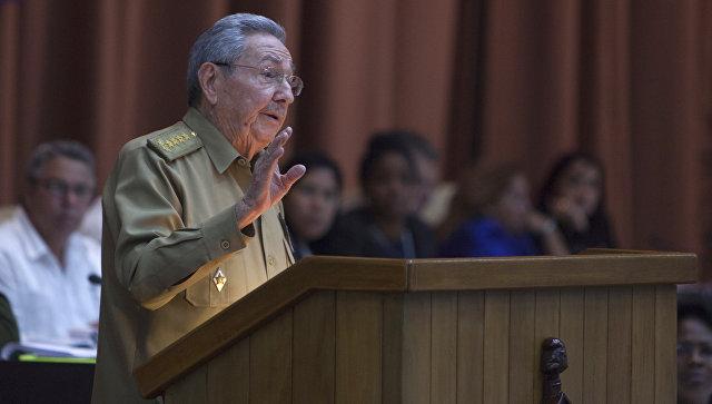 Рауль Кастро: Куба непричастна какустическим атакам надипломатов США