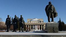 Скульптурная композиция на площади им. Ленина в Новосибирске. Архивное фото
