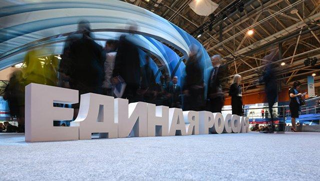 """""""Единая Россия"""" начнет обсуждать ребрендинг партии после выборов"""