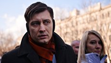 Политик Дмитрий Гудков. Архивное фото