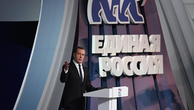 Съезд Единой России пройдет в декабре