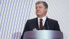 Выступление президента Украины Петра Порошенко. Архивное фото