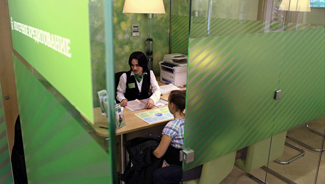 Русские банки поднимут ставки поипотеке— специалист