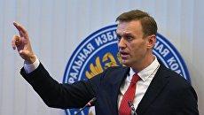 Алексей Навальный на заседании Центральной избирательной комиссии РФ. Архивное фото
