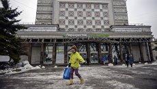 Прохожие у магазина Перекресток в Санкт-Петербурге, где накануне произошел взрыв. 28 декабря 2017