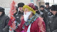 Встреча Нового года в исправительных учреждениях России