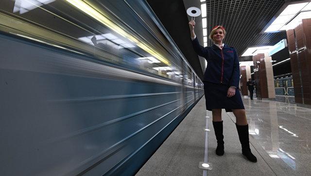Движение на синей ветке московского метро восстановят в ближайшие полчаса