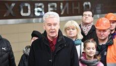Мэр Москвы Сергей Собянин на торжественной церемонии открытия станции метро Ховрино в Москве. Архивное фото