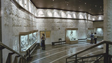 Музей. Архивное фото