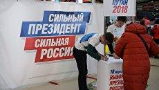 Инициативная группа по выдвижению Владимира Путина на президентских выборах в 2018 году в Екатеринбурге. 5 января 2018