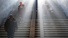 Рабочие на лестнице строящейся станции московского метро