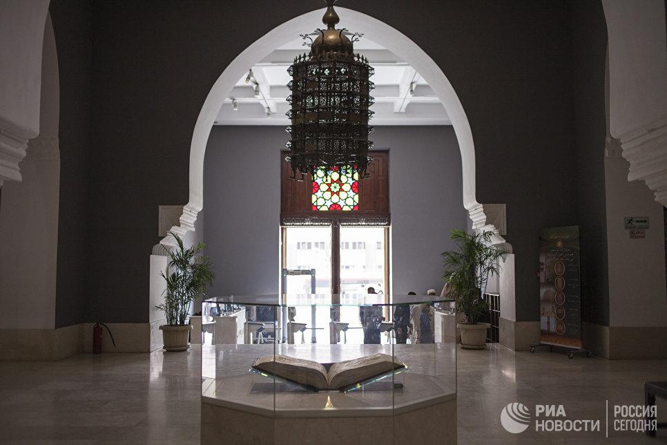 Коран 9-го века, написанный на пергаменте, в Музее исламского искусства в Каире