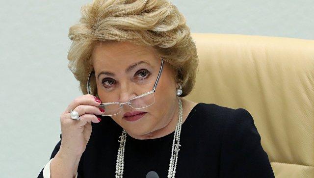 Матвиенко рассказала, как Холокост затронул ее семью