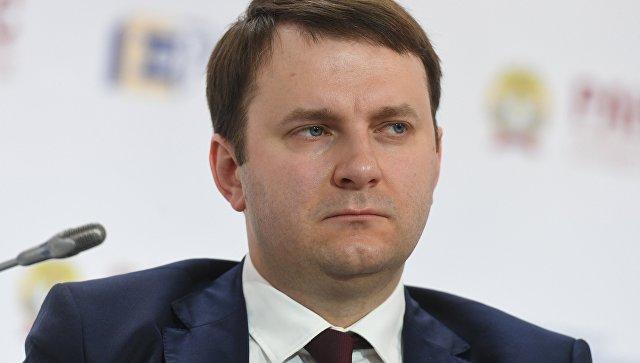 Министр экономического развития РФ Максим Орешкин на IX-ом Гайдаровском форуме в Москве. 17 января 2018
