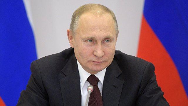 Россия нацелена на продолжение взаимодействия ЕАЭС и ООН, заявил Путин