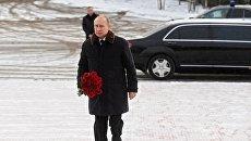 Президент РФ Владимир Путин на церемонии возложения цветов к монументу Рубежный камень на военно-историческом комплексе Невский пятачок в Ленинградской области. 18 января 2018