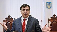 Михаил Саакашвили в суде в Киеве. Архивное фото