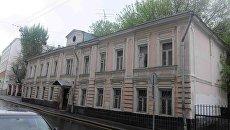 Дом XIX века в Хамовниках