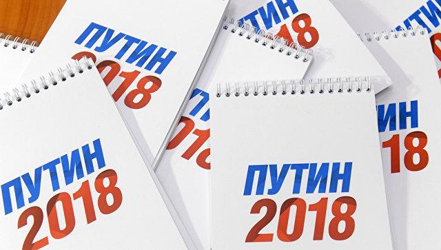 ЦИК рассмотрит третий список доверенных лиц В.Путина
