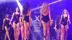 Участницы выступают на XX Республиканском конкурсе красоты Мисс Татарстан-2018 в Казани