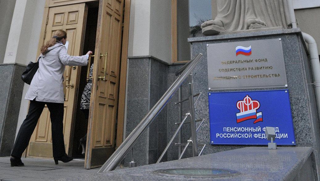 Большая спецоперация: российских пенсионеров сделают нефтяными шейхами