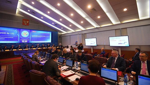 Заседание ЦИК РФ по выборам президента РФ 2018 года. Архивное фото