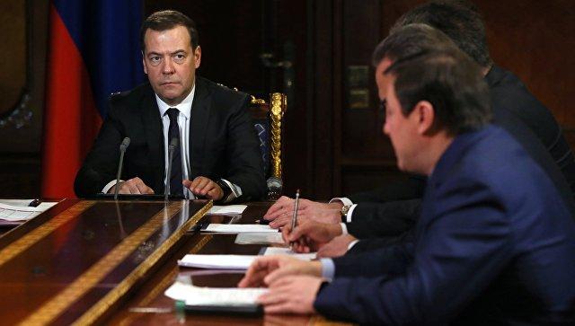 Премьер-министр РФ Дмитрий Медведев провел совещание с вице-премьерами РФ. 29 января 2018