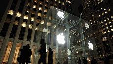 Apple Store на Пятой Авеню в Нью-Йорке. Архивное фото