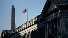 Здание Министерства финансов США. Архивное фото