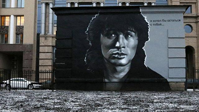 Граффити с изображением певца Виктора Цоя. Архивное фото