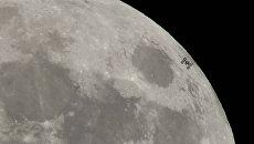 Луна. Архивное фото