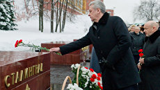 Мэр Москвы Сергей Собянин во время возложения цветов к Могиле Неизвестного Солдата в Александровском саду