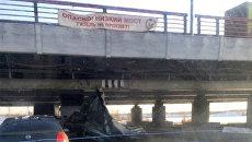 Над мостом на пересечении Софийской улицы и Ленсоветовской дороги вывешена растяжка с надписью Газель не пройдет, Санкт-Петербург. Архивное фото