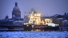 Новое ледокольное судно Евгений Примаков в Санкт-Петербурге. 3 февраля 2018