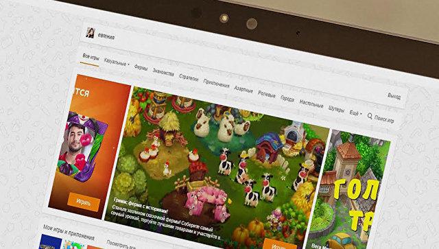 Одноклассники представили десктопное приложение для игр соцсети
