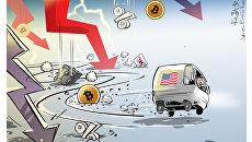 Утечка мирового капитала