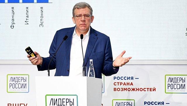 Председатель совета Центра стратегических разработок Алексей Кудрин на церемонии открытия финала конкурса Лидеры России в Сочи. 7 февраля 2018
