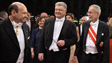 Президент Украины Петр Порощенко во ремя посещения Венского оперного бала. 8 февраля 2018