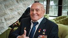 Герой России, разведчик, ветеран Великой Отечественной войны Алексей Ботян. Архивное фото
