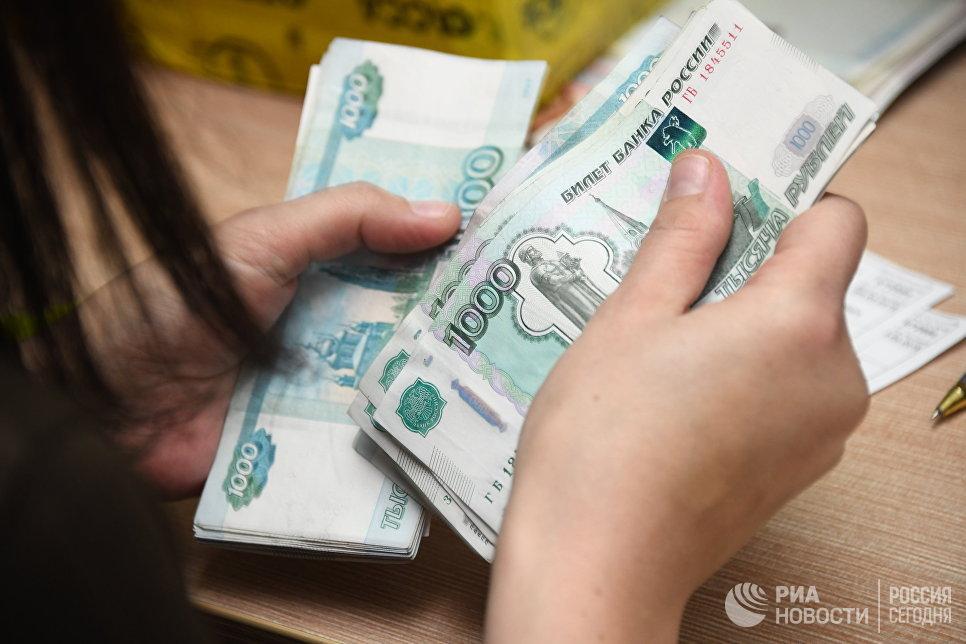 Комитет Государственной думы РФодобрил законодательный проект опрогрессивной шкале НДФЛ